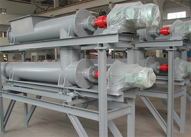 LXC型称重式螺旋给料机