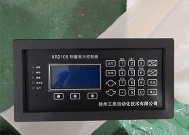 SYXR2105型称重控制器